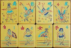 """A short celebration of celebrities on Mah Jong tiles. Translation... top line: """"women's liberty"""", bottom line: Wu Yin Ming Xing """"a film and dance celebrity"""". The actress also known as Yan Ying worked for the Mingxing film company in the 1930's, when these tiles were made."""