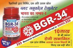 AIMIL Pharmaceutical's BGR-34 - India's No.1 #Herbal #AntiDiabetic drug has been…