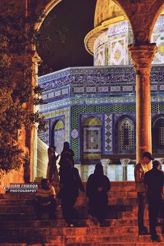 Path to Islam. Palestine History, Israel, Dome Of The Rock, Islamic Wallpaper, Islamic Pictures, Sacred Art, Fabric Painting, Jerusalem, Allah