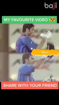 Love Songs Lyrics, Cute Love Songs, Dhoni Quotes, Ms Dhoni Wallpapers, Cricket Quotes, Cricket Videos, Ms Dhoni Photos, Sarcastic Jokes, Crush Pics