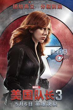 Capitão América: Guerra Civil - Liberados novos pôsteres do filme! - Legião dos Heróis