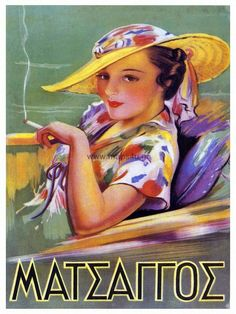 Retro Ads, Vintage Ads, Vintage Posters, Vintage Photos, Pin Up Posters, Poster Ads, Advertising Poster, Greece Pictures, Old Pictures