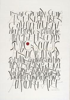 創/現 -展-, 2008