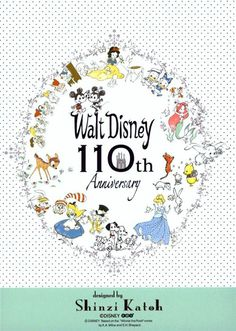 cute Disney 110 anniversary fairy Mickey Mouse tale postcard 1