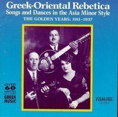 Greek-Oriental Rembetika (various artists) {Greece}