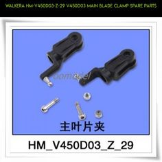 Walkera HM-V450D03-Z-29 V450D03 Main Blade Clamp Spare Parts #fpv #plans #parts #drone #shopping #technology #v450d03 #walkera #gadgets #products #racing #kit #parts #camera #tech
