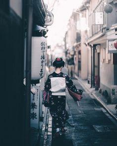 日本. Nippon. Japan.