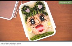 Do you wish to enjoy a bento over lunch shaped like your favourite superstar Lady Gaga, there you have it