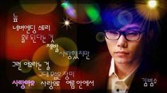김범수 노래모음 늪 외 9곡