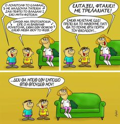 Funny Cartoons, Viera, Lol, Comics, Memes, Quotes, Books, Biologist, Funny Stuff