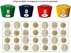 Στάση νηπιαγωγείο: Παιχνίδια και φύλλα εργασίας με νομίσματα Piggy Bank Craft, Math For Kids, Social Skills, Life Skills, Tableware, Crafts, Euro, Saving Money, Dinnerware