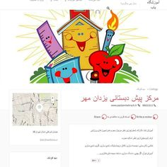 http://ift.tt/2g4xXh1 #آموزشگاه_یاب #bejayab.com #amouzeshgah.bejayab.com