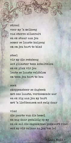 ter wille van 'n nagedagtenis Home Poem, Afrikaanse Quotes, Teaching Poetry, Get What You Want, You Are Strong, High Five, Beautiful Words, Poems, Van