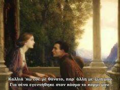 ▶ Ξυλούρης, Ερωτόκριτος (Τα θλιβερά μαντάτα) -Στίχοι - YouTube