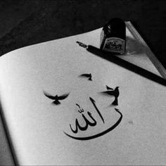 Best Islamic Images, Beautiful Islamic Quotes, Islamic Inspirational Quotes, Allah Wallpaper, Islamic Quotes Wallpaper, Allah Calligraphy, Islamic Art Calligraphy, Islamic Phrases, Islamic Messages