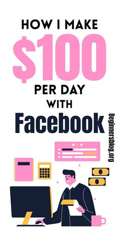 "are you ready to know how you can monetise your blog with Facebook ads? No worries, this article guide you how you can put ""Facebook audience network"" ads on your mobile website and start making money from Facebook. #passiveincome #makemoneyonline #earnmoneyonline #money Online Jobs For Moms, Easy Money Online, Online Work, Make Money From Home, Way To Make Money, How To Make, Clear Skin Face, Advertising Networks, Earn Money"
