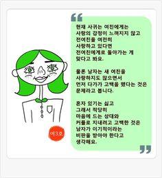 삼삼남녀7화_p9.jpg