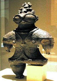 """Dogū - Shakōki-dogū (遮光器土偶) (1000–400 BCE), """"goggle-eyed type"""" figurine. Tokyo National Museum, Japan. Wikipedia, the free encyclopedia"""