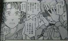 IMG_1254 Mozuya san Gyakujousuru 百舌谷さん逆上する 傲娇少女大骚动
