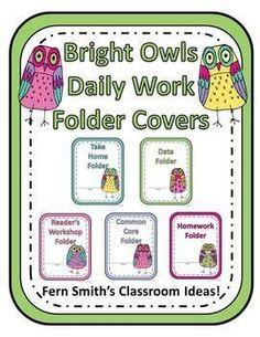 Bright Colorful Owls Daily Work Folder Covers for Elementary Teachers ~ 136 Pages #tpt $paid