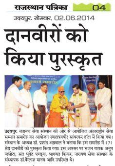 Narayan Seva Sansthan has honored its 171 best #doners in an #Award Ceremony at #Mumbai . #joinnarayanseva #socialservice