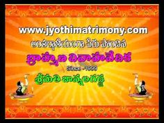 matchmaking per nome in Telugu come funziona FUT 15 matchmaking lavoro