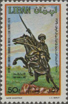 ARMADA LIBANESA, MONUMENTO AL EMIR FAKHR EL DINE.