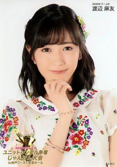 ふじえにゃん*Fujie*Nyan Captain Fujie Team M, Mayuyu Janken 2016 set Idole, Cute Asian Girls, Shows, Photo Reference, Kawaii, Japan, Sweet, Beautiful, Pictures