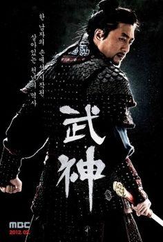 Soldier-Korean drama (2012) 56 episodes