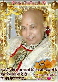 20 Best guru ji images in 2017   Shiva, God, Spirituality