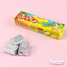 Puccho Chewy Candy (pineapple)