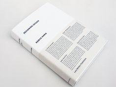 designingdesigncover
