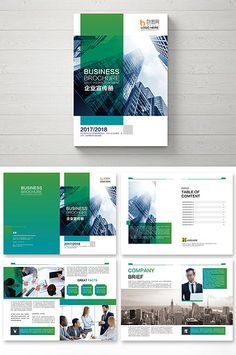 Simple and modern corporate publicity Brochure Booklet Design Layout, Company Brochure Design, Company Profile Design, Page Layout Design, Graphic Design Brochure, Corporate Brochure Design, Magazine Layout Design, Brochure Layout, Web Design