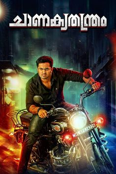 Watch Chanakyathanthram : HD Free Movies A Fresh-out-of-college Criminologist, Finds Himself Pit Against An Evil Mastermind, Whom He Has Can. Imdb Movies, 2018 Movies, Movies Online, Streaming Vf, Streaming Movies, Norm Of The North, Still Picture, Drama, Romance Movies