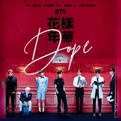 BTS DOPE (THE MOST BEAUTIFUL MOMENT IN LIFE) album by LEAlbum