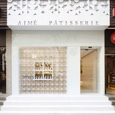 Ready for morning macarons? Hurry up! Discover new patisseries around your town. Lukstusios small white gift box Aimé Patisserie in #China. The studios strategy is to dress this newcomer up as a white present. More images on  @wacommunity #architecture #design #renovation #art #facade #patisserie - Architecture and Home Decor - Bedroom - Bathroom - Kitchen And Living Room Interior Design Decorating Ideas - #architecture #design #interiordesign #homedesign #architect #architectural #homedecor…