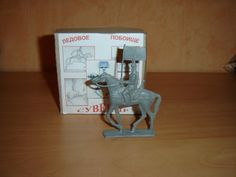 "Soviet Russian Vintage TIN TOY Soldier cavalry ""Ice Battle"" NEW metal ussr 