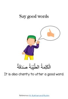Free Printable ebook with illustrations of 16 short hadith for Kids that focuses on building good character- Say Good Words | Islam | Sunnah | Children | Teaching | Learning | Muslim | Manners | Charity Teaching Kids Manners, Manners Activities, Manners For Kids, Child Teaching, Activities For Kids, Islamic Books For Kids, Islam For Kids, Learning Arabic, Kids Learning