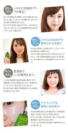 Choucou Loulou Serum, Campaign, Skin Care, Beauty, Landing, Diet, Skincare Routine, Skins Uk, Skincare