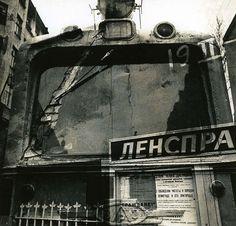 ALEXEY TITARENKO | PHOTOGRAPHY Nomenklatura of sings