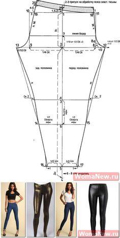 Выкройка леггинсов | WomaNew.ru - уроки кройки и шитья.