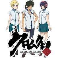 Resultado de imagen para kuromukuro
