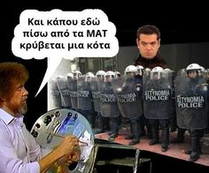 Funny Greek, Funny Bunnies, Les Miserables, My Little Pony, I Laughed, Funny Pictures, Jokes, Humor, Greece