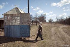 The land of klyuchinskih washcabin