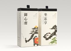 Twilight Alisan High Mountain Tea Gift Box on Packaging of the World - Creative Package Design Gallery