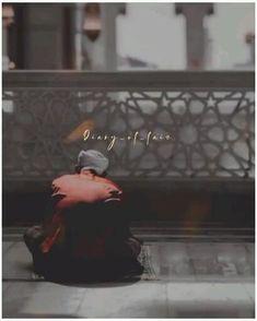 Best Islamic Images, Best Islamic Quotes, Muslim Love Quotes, Quran Quotes Love, Islamic Videos, Islamic Inspirational Quotes, Beautiful Quran Verses, Beautiful Quotes About Allah, Beautiful Love Quotes