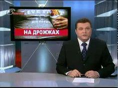 (110) Впечатляет! Расследование - термофильные дрожжи - YouTube