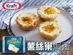 Baked Eggs in Hash Brown Nests
