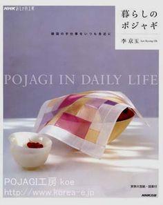パステルカラーの覆い布 - ポジャギ工房koe:POJAGI工房koe