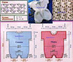 My Crochet , Mis Tejidos: Vestido para Bebe y Un Enterito para Bebe.